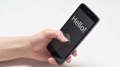 Photo of The Best Hello Mobile Review in 2020 Best Method
